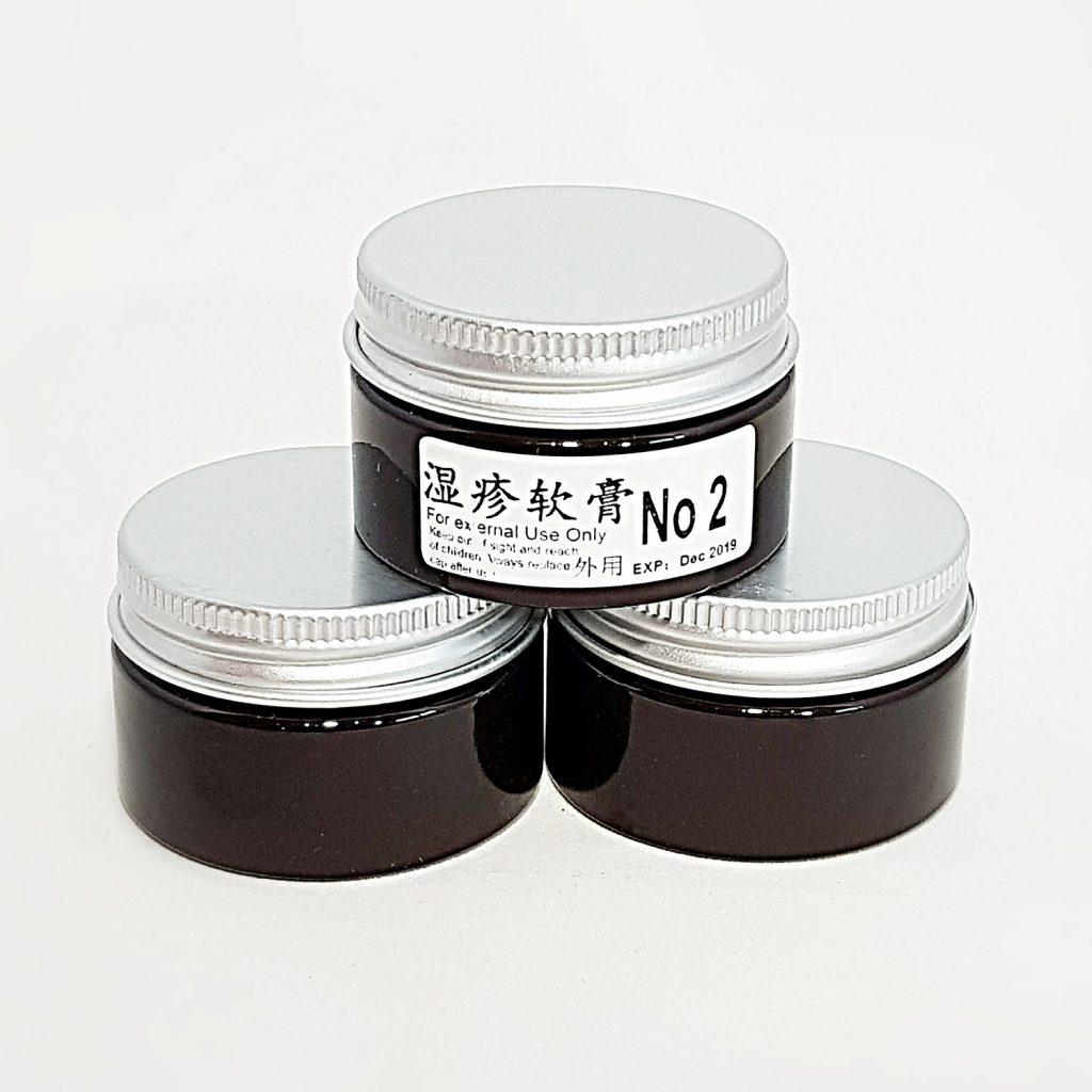 Skin Cream No. 2